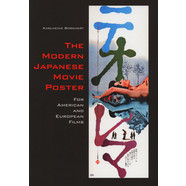 Karlheinz Borchert - The Modern Japanese Movie Poster - For American And European Films