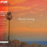Kero One - Musical Journey: The Best Of Kero One