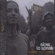 V.A. (Slow To Speak) - Core - 1994