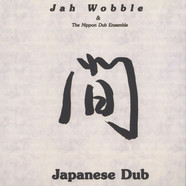 Jah Wobble - Japanese Dub