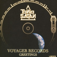 Tonio Sagan - Voyager Records: Greetings Opaque Gold Vinyl Edition