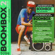 Soul Jazz Records presents - Boombox 2: Early Independent Hip Hop, Electro and Disco Rap 1979-83