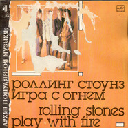 Rolling Stones, The - Play With Fire