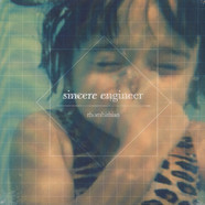 Sincere Engineer - Rhombithian