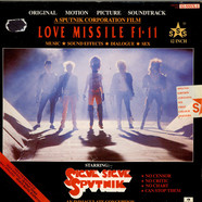 Sigue Sigue Sputnik - OST Love Missile F1-11