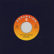 Margie Joseph - I Can't Move No Mountains / Come On Back To My Lover