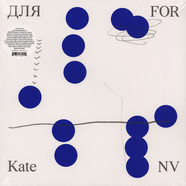 Kate Nv - For