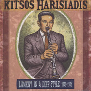 Kitsos Harisiadis - Lament In Deep Style 1929-1931