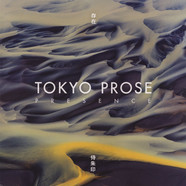 Tokyo Prose - Presence White Marbled Vinyl Edition