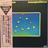 Sugar Loaf Express Featuring Lee Ritenour - Sugar Loaf Express Featuring Lee Ritenour