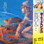 Joe Hisaishi - Tori No Hito  - Nausicaä Of The Valley Of Wind: Image Album
