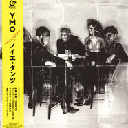 Yellow Magic Orchestra - Neue Tanz