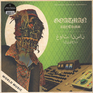 Goatman - Rhythms Black Vinyl Edition