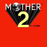 Hirokazu Tanaka & Keiichi Suzuki - OST Mother 2 (Earthbound) Video Game Purple Vinyl Edition