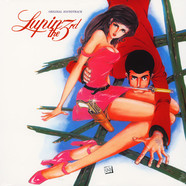 You & The Explosion Band - OST Lupin The 3rd: Original Soundtrack (Aka Soundtrack Two)