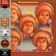 Jackson Five - Dancing Machine Brown Vinyl Edition