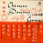 Sung Tso-Liang Orchestra Of Hong Kong - Chinese Drums And Gongs