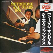 Metronome All Stars - Immortal Jazz On Verve Vol. 10