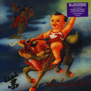 Stone Temple Pilots - Purple Super Deluxe Edition