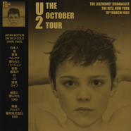 U2 - The October Tour - The Ritz New York 18th March 1982