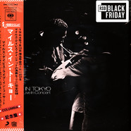 Miles Davis - Miles In Tokyo: Miles Davis Live In Concert Black Friday Record Store Day 2019 Edition