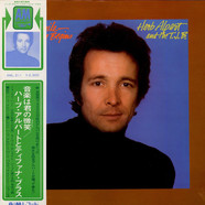 Herb Alpert & The Tijuana Brass - You Smile - The Song Begins