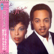 Peabo Bryson / Roberta Flack - Born To Love