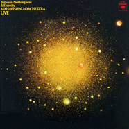 Mahavishnu Orchestra - Between Nothingness & Eternity