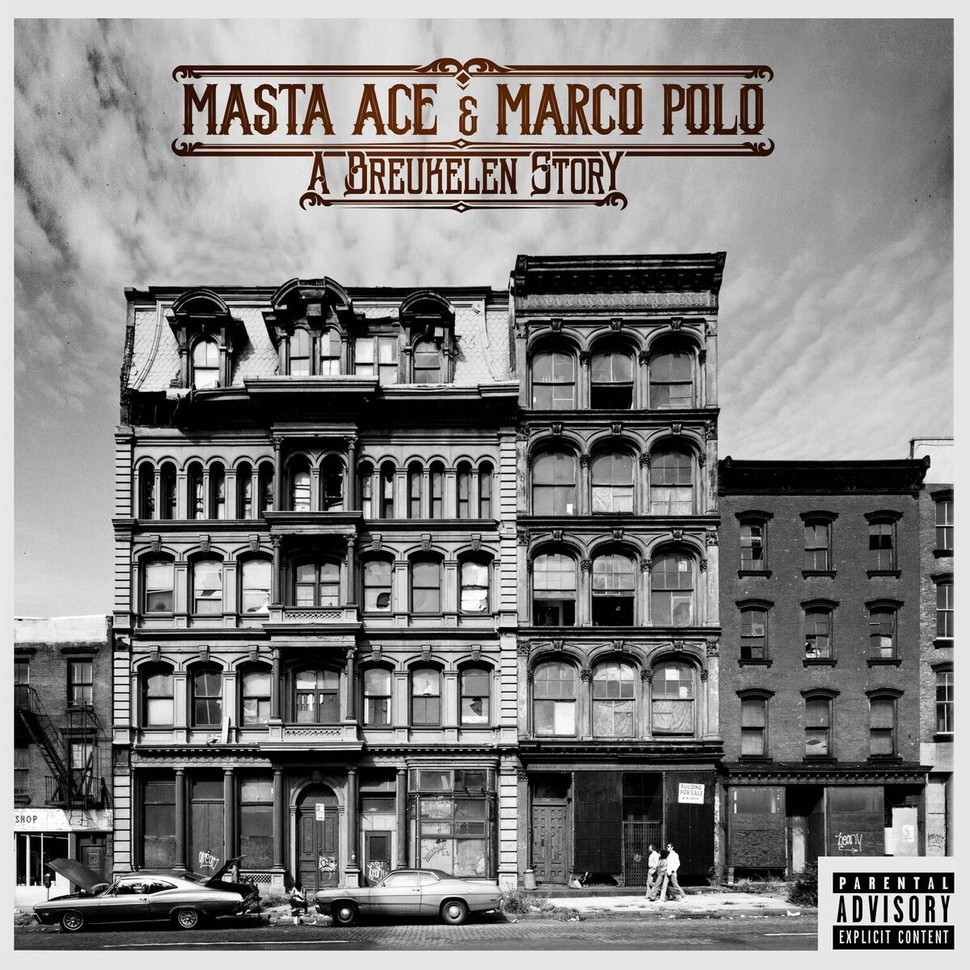official images differently famous brand Masta Ace & Marco Polo - A Breukelen Story HHV Exclusive Black Vinyl Edition