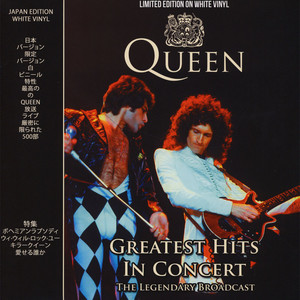 Queen - Greatest Hits In Concert - The Legendary Broadcast White Vinyl Edition