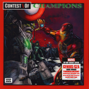 GZA - Liquid Swords Limited Deluxe Marvel Edition Sea Glass Colored Vinyl